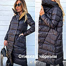 Двусторонняя стеганая куртка-плащ, фото 3