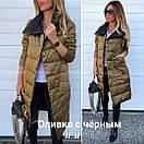 Двусторонняя стеганая куртка-плащ, фото 4