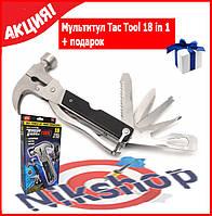 Инструмент Многофункциональный Мультитул Tac Tool 18 in 1