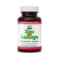 Пастилки с цинком (Zinc Lozenge)