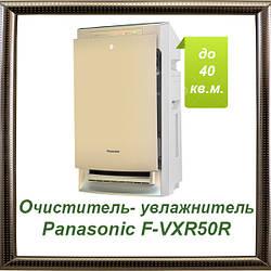 Очиститель-увлажнитель воздуха Panasonic F-VXR50R-N