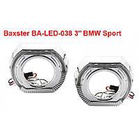 Маска для линз Baxster BA-LED-038 3' BMW Sport 2шт