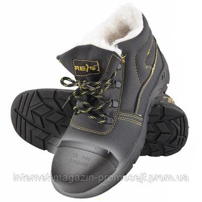 Ботинки утепленные BRYES-TO-SB с металлическим подноском