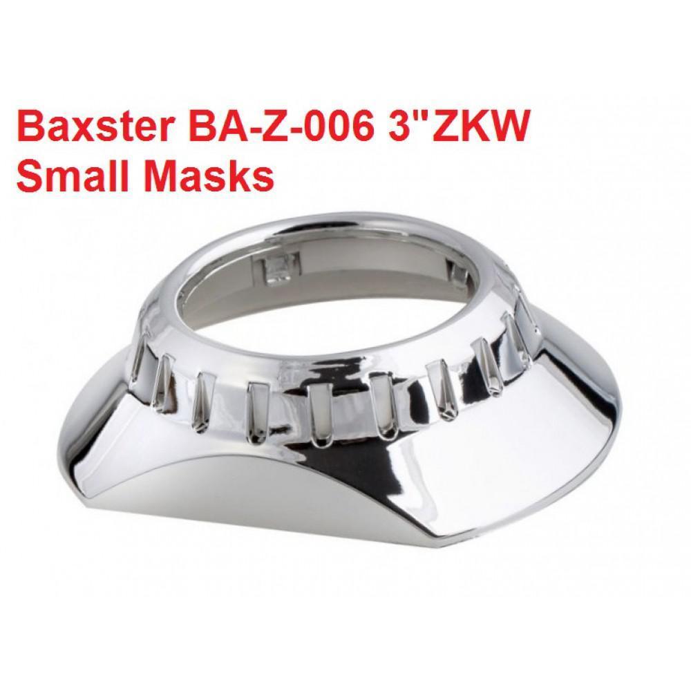Маска для линз Baxster BA-Z-006 3' ZKW Small Masks 2шт