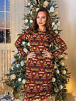 Женское стильное яркое платье