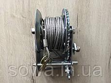 ✔️ Лебедка автомобильная барабанная Euro Craft 2500 фунтів/1500кг, фото 3
