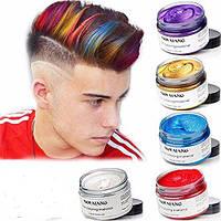 Окрашивающий цветной воск для волос разные цвета белый желтый синий красный фиолетовый зеленый