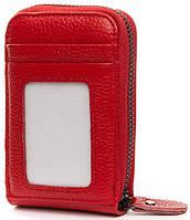 Кожаная визитница для банковских карт Мягкий корпус Красная 12 отделений Закрывается на молнию Код: КГ9971