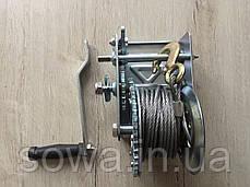 ✔️ Лебедка ручная автомобильная 2500фунтів/1500кг _ Стальные усиленные, зубчатые колеса, фото 2