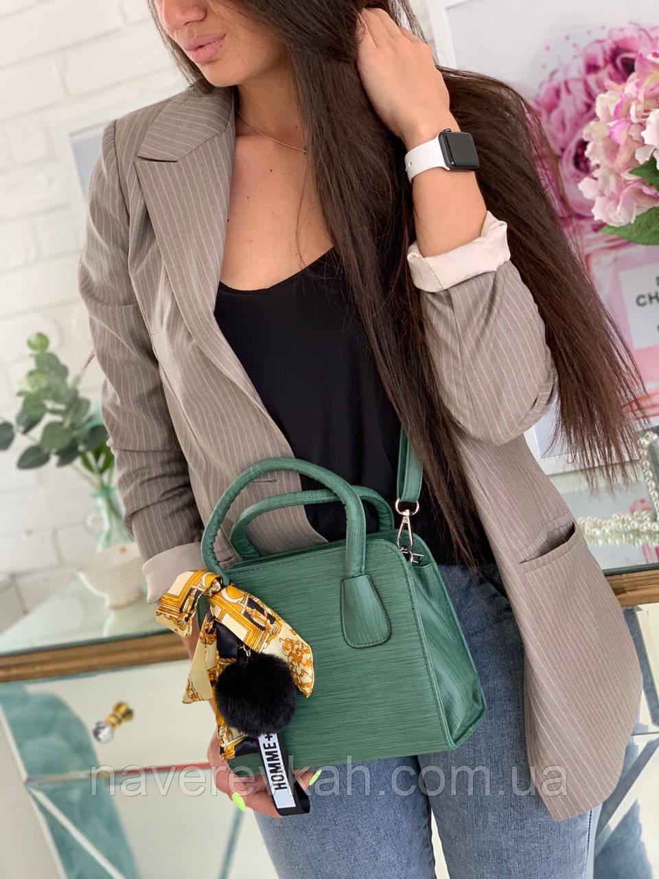 Женская сумка эко кожа PU чёрный бежевый зеленый красный 18х22