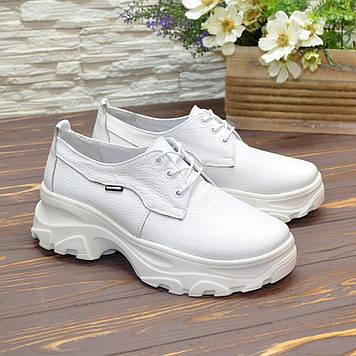 Туфли кожаные белые женские спортивного стиля на утолщенной подошве. 39 размер