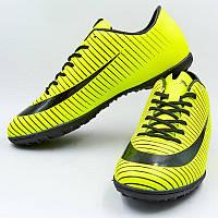 Сороконожки обувь футбольная подростковая VL17562-TF-35-40-YBK
