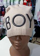 Шапка для мальчиков, № 11907