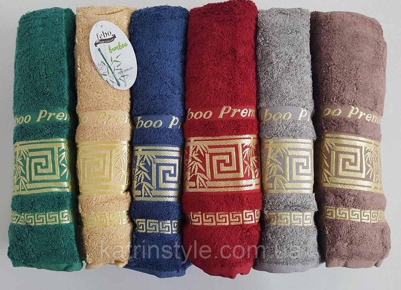 Банные бамбуковые полотенца «Bamboo Premium» Турция  (6 шт)
