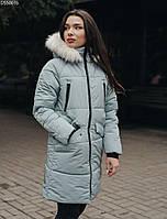 Женская зимняя куртка длинная Staff joy blue с мехом