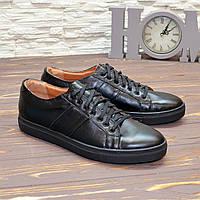 Кеды мужские черные кожаные на утолщенной подошве. 41 размер