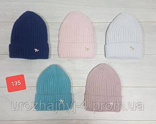 Детская вязаная шапка на флисе р48-52 5шт упаковка