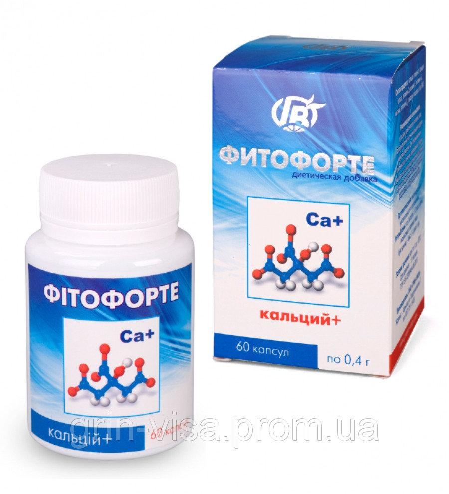 """Капсулы """"Фитофорте кальций+"""" остеопороз остеохондроз остеоартроз травмы климакс судороги для кожи волос ногтей"""