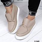 Женские зимние ботинки хайтопы цвета латте из натуральной кожи (в наличии и под заказ 7-16 дней), фото 2