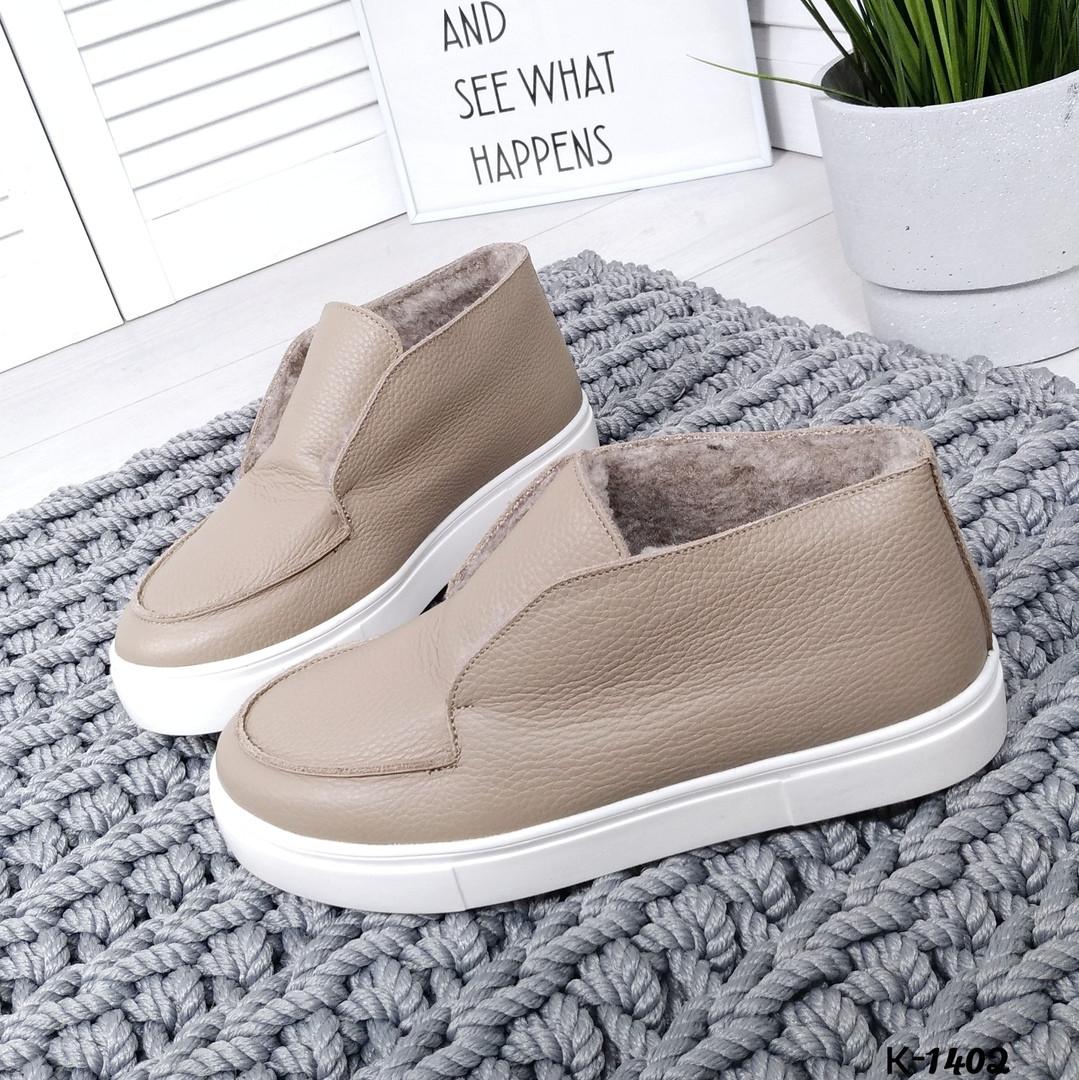 Женские зимние ботинки хайтопы цвета латте из натуральной кожи (в наличии и под заказ 7-16 дней)