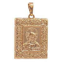 Ладанка лимонная позолота Образ Иисуса 2,1 см (Медицинское золото)
