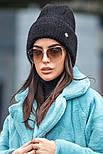 Женская вязаная шапка травка с подворотом (в расцветках), фото 6