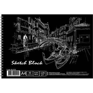 Блокнот альбом А5 формат 30 листов черная бумага