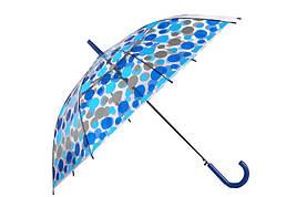 Зонт-трость прозрачный, полуавтомат, 8 спиц, синий/серый