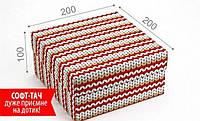 Подарочная коробка Вязка Красная 20х20х10 см