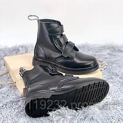 Чоловічі черевики Dr Martens Coralia Місті Mono Black демісезонні (чорний)