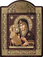 Богородица «Троеручица»