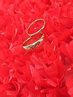 Кольца обручальные, фото 1