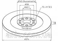 4174210012 / Тормозной диск Ø374x22x22 MERCEDES-BENZ