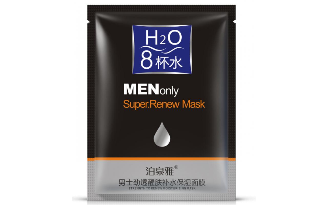 Мужская восстанавливающая маска BIOAQUA H2O Men Only Super Renew Mask
