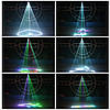 Лазер с анимациями 500мВт RGB с эффектом 3 Д, фото 4