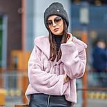 Женская вязаная шапка с люрексом с подворотом (в расцветках), фото 6