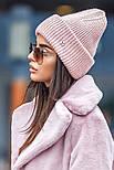 Женская вязаная шапка с люрексом с подворотом (в расцветках), фото 9