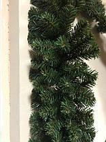 Гирлянда из елки Хвоя 5 300 см, фото 3