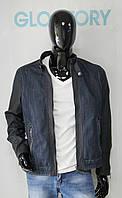 Мужская  куртка-ветровка  Glo-story 4831