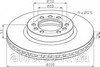 042471214 / Тормозной диск Ø290x53x26 IVECO Daily