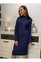 Женское вязаное платье миди с высокой горловиной /разные цвета, 44-48, PF-3113/, фото 2
