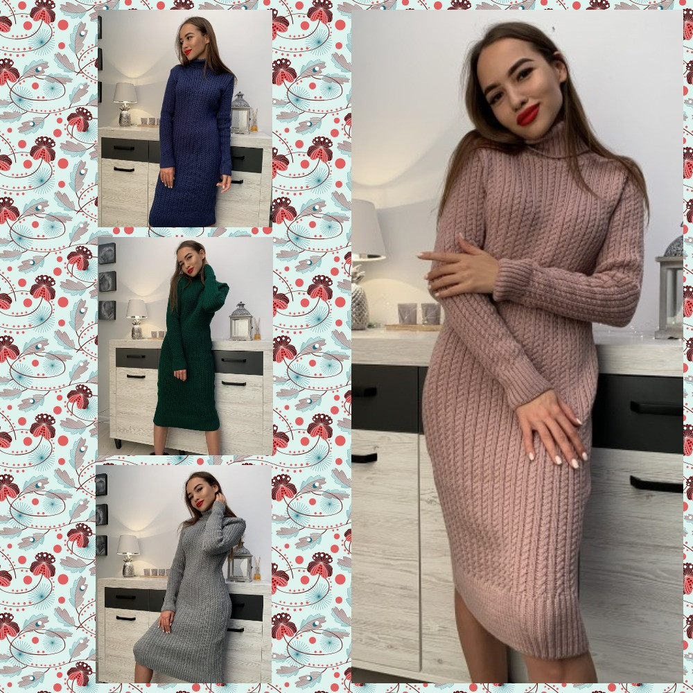 Женское вязаное платье миди с высокой горловиной /разные цвета, 44-48, PF-3113/