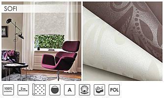 Рулонні штори Sofi (2 варіанта кольору)