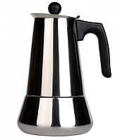 Гейзерная кофеварка Edenberg 450 мл (EB-1807)