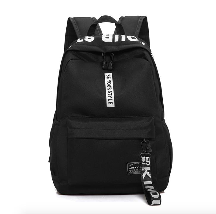 Рюкзак городской молодежный Be Your Черный с белыми лентами