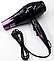 Профессиональный фен | Фен для укладки волос | Фен для волос Promotec PM-2303, фото 2