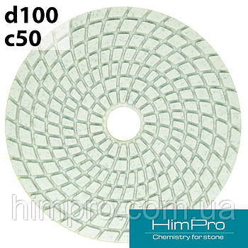Spiral d100 С50 белые Флексы черепашки  (полировальные диски) универсальные