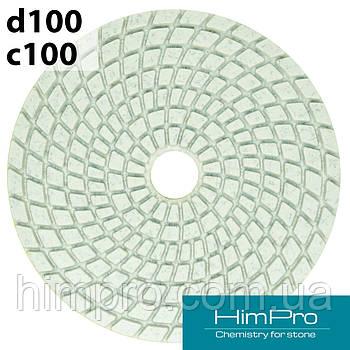 Spiral d100 С100 белые Флексы черепашки  (полировальные диски) универсальные