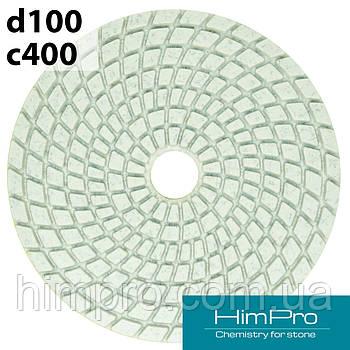 Spiral d100 С400 белые Флексы черепашки  (полировальные диски) универсальные