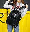 Рюкзак городской молодежный Be Your Черный с белыми лентами, фото 3